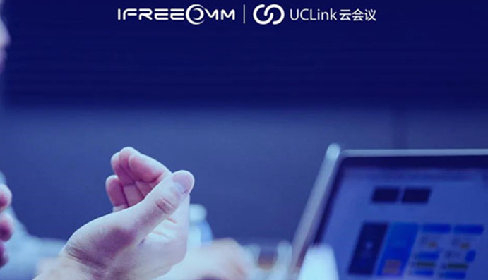 多媒体技术垹�`:)^X�_多媒体视频会议系统应用技术简单介绍