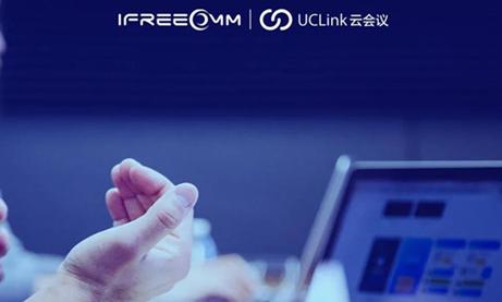 在线远程视频会诊系统推动智慧医疗信息化发展