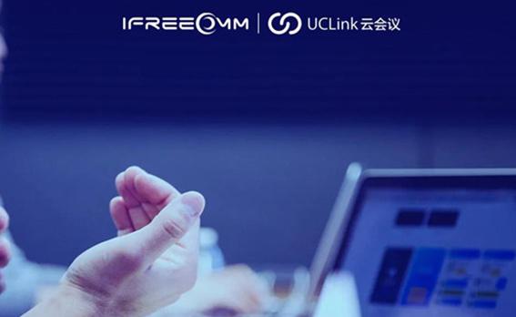 视频会议系统在行业应用中的三大优势简述
